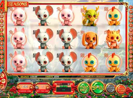 Spill Spilleautomat Four Seasons på penger betalinger