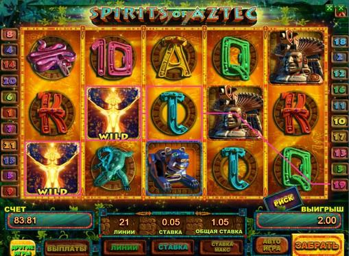 Spirits of Aztec spille spilleautomat online for penger