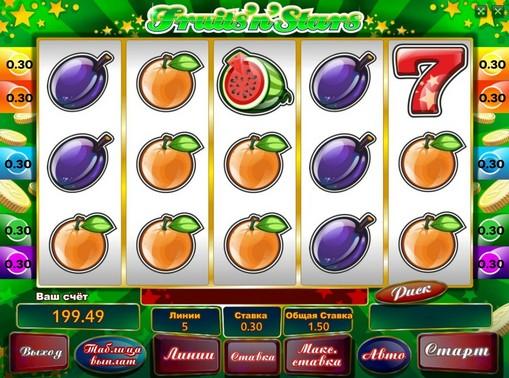 Symboler på en spilleautomat Fruits n Stars