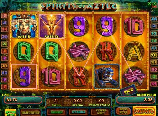Symboler på en spilleautomat Spirits of Aztec