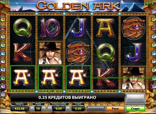 Utseendet til spilleautomat Golden Ark Deluxe