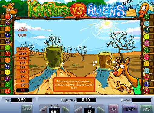 Dobling spill av spilleautomat Kangaroo vs Aliens
