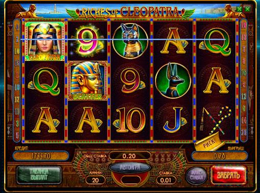 Vinnende linje av spilleautomat Riches of Cleopatra