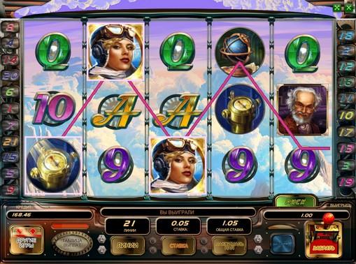 Vinnende linje av spilleautomat Sky Way